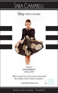 Sara Campbell fundraiser flyer